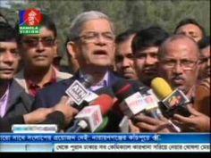 Great TV BD News Today 20 January 2017 Bangladesh Live TV News Today