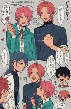 Otaku Anime, Anime Art, Anime Boys, Persona Anime, Anime Version, Anime Crossover, Rap Battle, Poses, New Artists