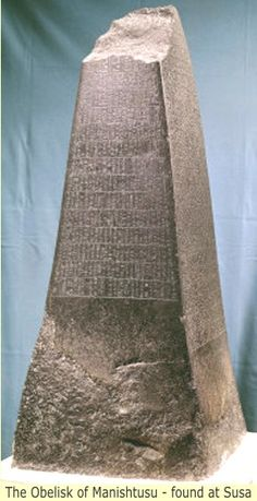 Sumer: The original Black civilization of Iraq - Queen Puabi - Sargon and the Akkadians