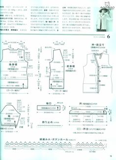 giftjap.info - Интернет-магазин   Japanese book and magazine handicrafts - Lets knit series 2012 Spring & Summer