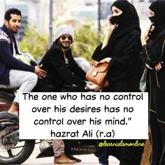 May Allah guide this society to make thier gaze lower when passed from opposite gender and blessed all with Hayaa Try to learn Islamic Quotes On Marriage, Muslim Quotes, Religious Quotes, Spiritual Quotes, Hazrat Ali Sayings, Imam Ali Quotes, Prayer Verses, Quran Verses, Hadith