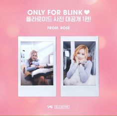 BLACKPINK Rosé polaroid photo