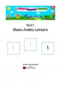 Ebook for Hijaiyah (Arabic Letters)