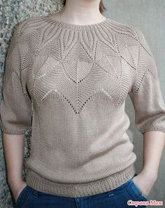 Knitted pullover with a round yoke - Knitting Sweater Knitting Patterns, Lace Knitting, Knitting Stitches, Knitting Designs, Knit Patterns, Knit Crochet, Vogue Knitting, Summer Knitting, Knitwear Fashion