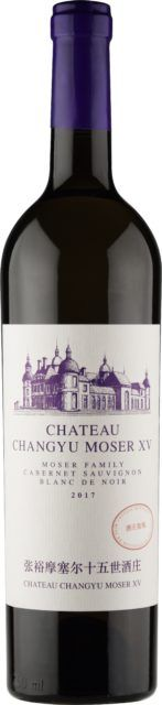 Leading Ningxia winery Château Changyu-Moser XV has released what it claims is the world's first white Cabernet Sauvignon aged in French barriques. Wine Source, Wine News, Wine Sale, Thick Skin, Cabernet Sauvignon, Fine Wine, Wines, Barrel, Product Launch