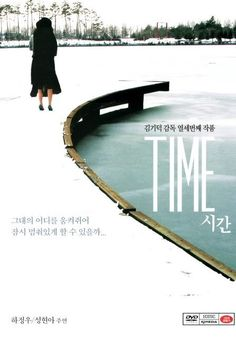 Bizarre Korean movie that gets you hooked because you can't guess the ending Korean Drama Movies, About Time Movie, I Saw, Film Festival, Real Life, Cinema, Films, World, Beach