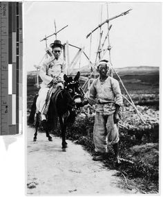 vintage korean photo - Google 검색