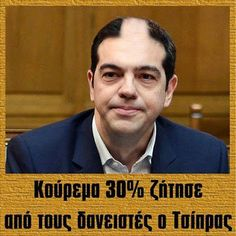 Tsipras: Government striving to 'make the most' of economy's forward momentum - The Greek Observer Language, Politics, Culture, How To Plan, Quotes, Blog, Cyprus News, Stavros Niarchos, Athens