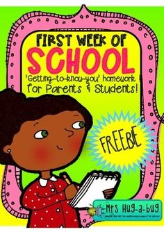 FREE - These fantastic 'first week of school homework sheets' are perfect for getting to know your new class and their families a little better!