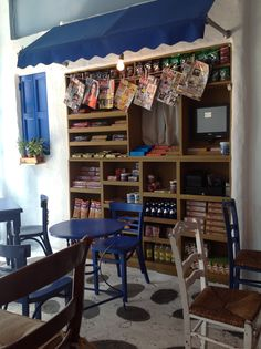 ۩ ۞ Periptero (Kiosk) Kiosk Design, Great Inventions, Small Windows, Wooden Boxes, Shelves, Pop, Store, City, Furniture