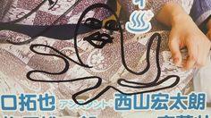 "Takuya Eguchi's Hilariously Bad Doodles Return     Find all the different forms of ""Egumon""        Voice actors Takuya Eguchi (Hachiman in My Teen Romantic Comedy SNAFU, Shinji in Kuroko's Basketba..."