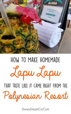 If you are missing the Polynesian Resort at Disney World, then this recipe is for you! This homemade Lapu Lapu taste just like the one from Disney World! Check out this Disney recipe! Disney World Secrets, Disney World Food, Disney World Tips And Tricks, Disney Tips, Disney Recipes, Walt Disney, Disney Worlds, Disney Parks, Disney Inspired Food