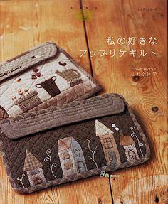 《私の好きな アップリケキルト》三上奈津子 Love, but would want a strap.