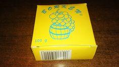 Pestrá chrumkavá čalamáda bez sterilizácie (fotorecept) - obrázok 11 Container, Food, Essen, Meals, Yemek, Eten