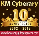 KM Cyberary 2.0 launched - KM Cyberary: a gateway to knowledge resources : http://km-cyberary.weebly.com/1/post/2013/04/km-cyberary-20-launched.html