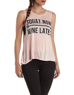 Caged Squat Now Graphic Tank Top #workout #tanktop