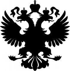 Картинки по запросу двуглавый орел