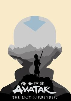 Avatar: The Last Airbender- Aang Sillhouette