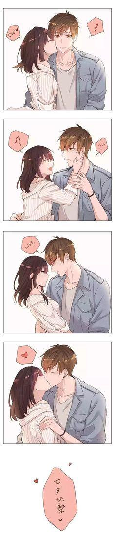Kawaii Anime, Anime Cupples, Anime Couple Kiss, Anime Kiss, Cute Couple Comics, Cute Comics, Couple Cartoon, Anime Couples Drawings, Anime Couples Manga