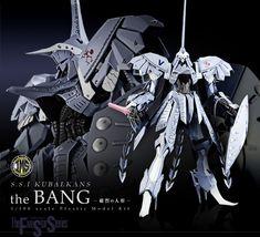 1/100 scale IMS S.S.I.KUBALKANS the BANG -破烈の人形-