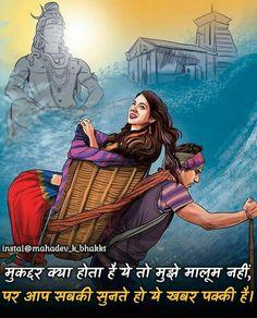 Shiva Parvati Images, Radha Krishna Images, Lord Krishna Images, Rudra Shiva, Mahakal Shiva, Mahadev Quotes, Lord Shiva Statue, Shiva Shankar, Shiva Photos