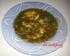 ghalieh mahi - قلیه ماهی fish stew iranian food