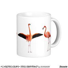 Magnetic cup of beniirohuramingo and chirihuraming classic white coffee mug