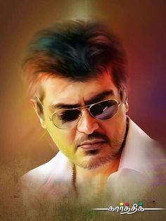 Download Free Entertainment Wallpaper Ajith To Your Mobile Phone