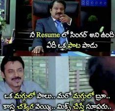 Movie Memes, Funny Movies, Telugu Jokes, Alia Bhatt Cute, Disney Princess Movies, Comedy Quotes, Art, Kunst, Comic Movies