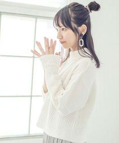 画像 Beautiful Asian Women, Asian Woman, Kawaii, Singer, Actresses, Model, How To Wear, Photography, Haco