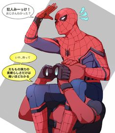 曄嵐 (@vul3m3803) | Twitter Spideypool, Superfamily, Marvel Art, Marvel Avengers, Marvel Comics, Deadpool X Spiderman, Figure Drawing Reference, Comic Movies, American Comics