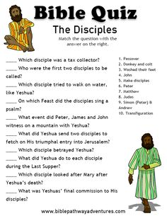 Printable bible quiz - The Disciples.