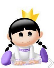 Tee hee the Princess x princess
