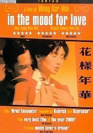 In the Mood for Love Amazon Instant Video ~ Tony Leung, http://www.amazon.co.uk/dp/B00ET2I7UA/ref=cm_sw_r_pi_dp_6hLKub1192WTG