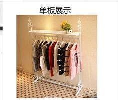 Wrought iron clothes clothes hanger display shelf Household hangs clothes rack shelf side hang clothes on floor