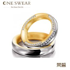 Find More Rings Information about Oneswear Yuan   Classic Marrige Diamond Couple Band Man and Woman Wedding Ring   Rose solid gold and Platinum Band free shipping,High Quality ring multicolor,China ring marriage Suppliers, Cheap ring snake from Oneswear Custom Jewelry on Aliexpress.com