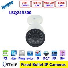 Waterproof  Box Camera 2.8/3.6mm/20M/3MP HD lens Outdoor Bullet  IP66 POE  ONVIF IOS Android P2P