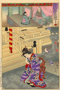 The Prayer by Toyohara Chikanobu