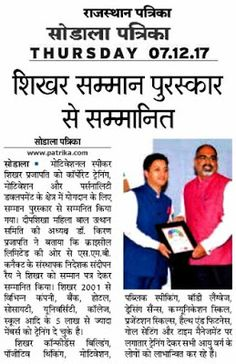 Personality Development : Honour of Best Motivational Speaker in Jaipur Best Motivational Speaker in Rajasthan