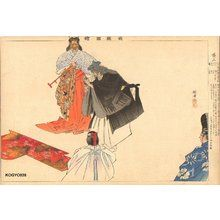 Tsukioka Kogyo: AOI NO UE (Lady Aoi - Asian Collection Internet Auction