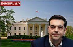 Παράτολμος Έλληνας  : Ανοιχτή Παραδοχή από τον Λευκό Οίκο: Ναί ο Τσίπρας...