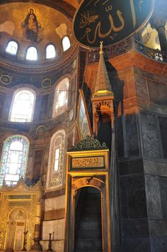 Decoration of minbar of Hagia Sophia