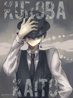 Kuroba Kaito, a magician ready to steal your heart.