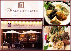 Damascus Gate - 10 Upr Camden St (Lebanese Restaurant)