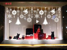 17 Best Christmas Storefront Images In 2013 Window Displays