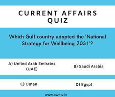Current Affairs Quiz Choose the right option and comment down. Paper Video, Current Affairs Quiz, Core Beliefs, Question Of The Day, Study Materials, Education, Onderwijs, Learning
