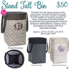 Stand Tall Bin by Thirty-One. Fall/Winter 2016. Click to order. Join my VIP Facebook Page at https://www.facebook.com/groups/erica31/