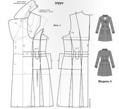 trench coat with dress waist pattern