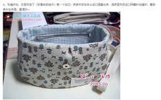 Handmade fabric bag for summer. Summer Handbags, Summer Bags, Handmade Fabric Bags, Fabric Handbags, Diy Sewing Projects, Diaper Bag, Purses, Simple, Fun Things