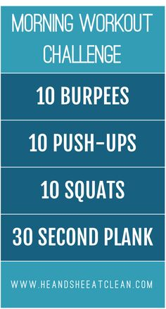 Looking to jumpstart your mornings? Do this quick and effective workout each morning. With burpees, push-ups, squats and a plank, it will get your heart rate up and you ready to take on the day! #heandsheeatclean #workout #fitness #athome #challenge